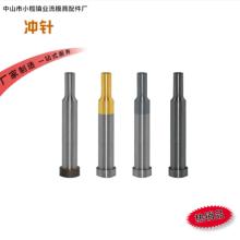 大量生产供应按图加工异形钨钢冲针精密耐冲模具配件 实力供应商 模具配件冲头  深圳冲针