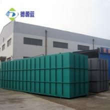 一体化MBR污水处理设备批发
