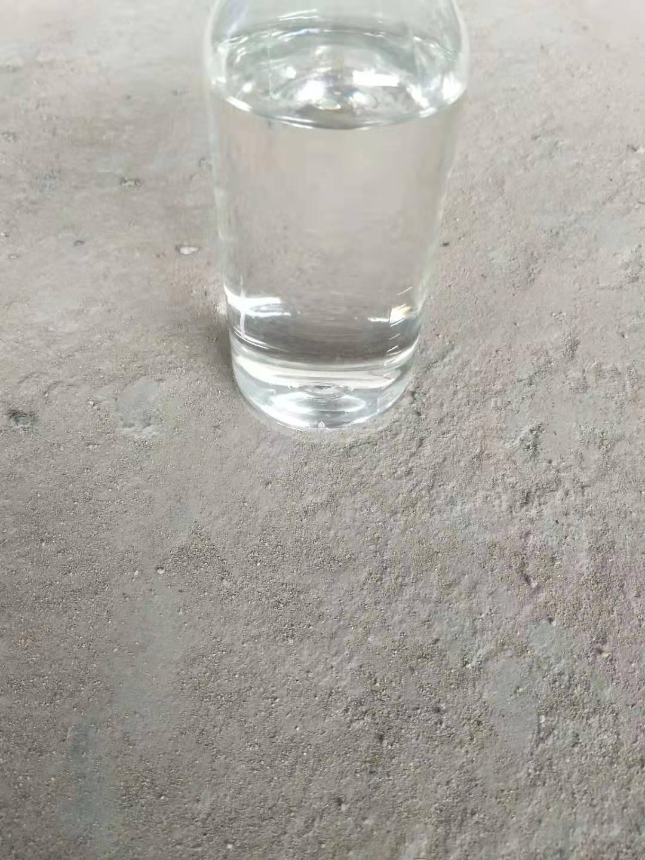 油酸甲酯(C18) [油酸甲酯(C18)厂家直销] [油酸甲酯(C18)优质供应商]