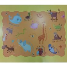 德赟体育个性定制地板动物图案功能幼教