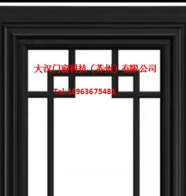 外开窗图片/外开窗样板图 (3)