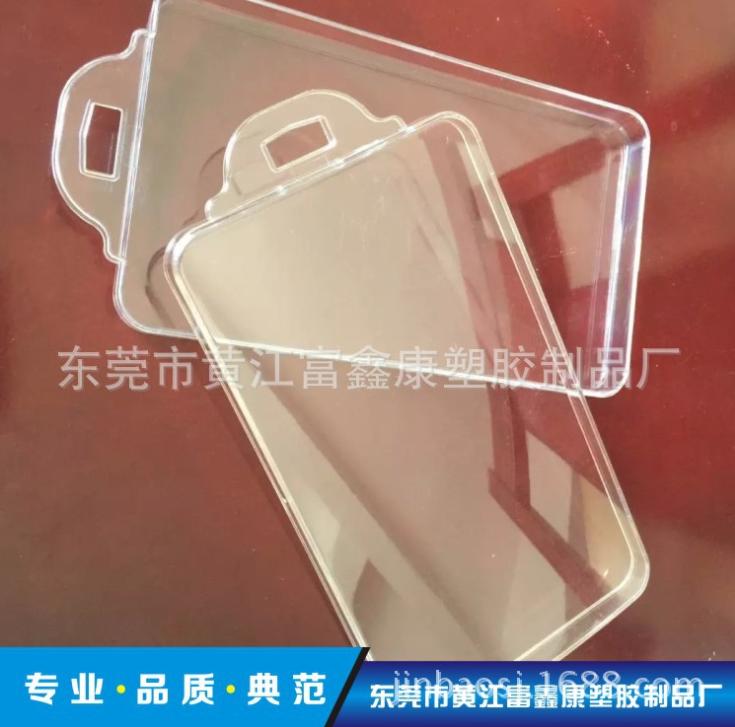 透明水晶盒 透明包装盒,手机保护套盒 皮套保护盒 ps塑胶包装盒