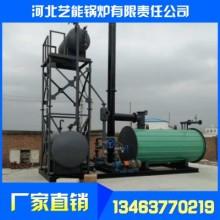 供应链条导热油炉