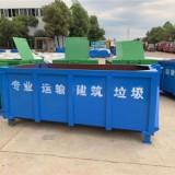 定做垃圾箱 垃圾箱价格 垃圾箱厂家 勾臂垃圾箱 建筑垃圾箱