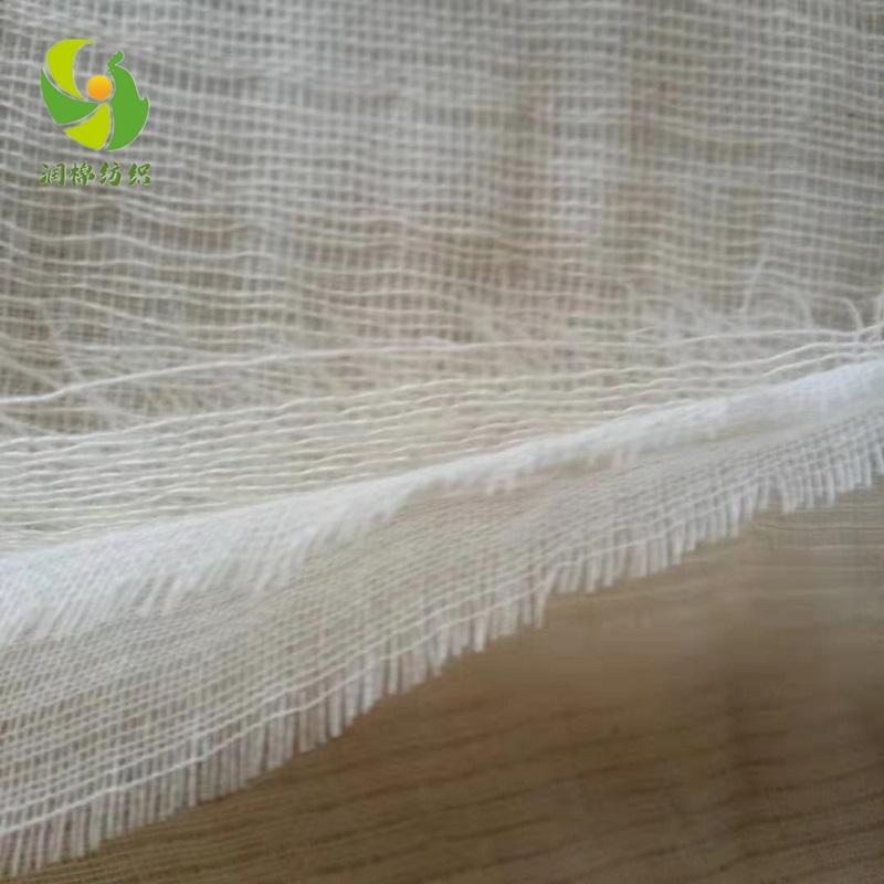 泰安润棉纺织厂家生产普梳全棉三层平纹婴儿纱布面料坯布