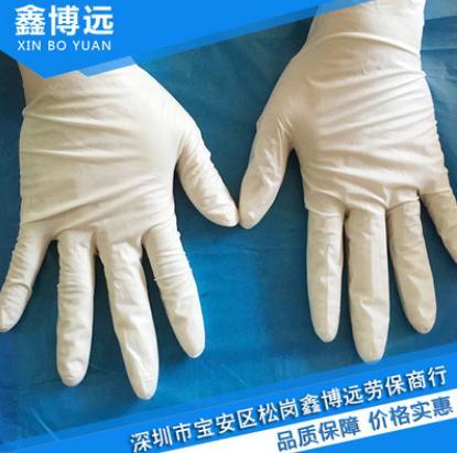 一次性乳胶手套 无粉工业乳胶手套 胶手套劳保用品厂家批发
