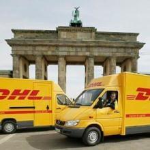广州DHL快递 DHL快递美国专线快递价格时效  国际DHL快递电话 美国快递公司 广州到美国DHL快递批发