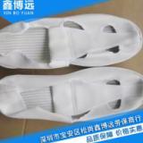 白色防静电四眼鞋 四孔皮革鞋 无尘室食品制药厂工作鞋厂价直销