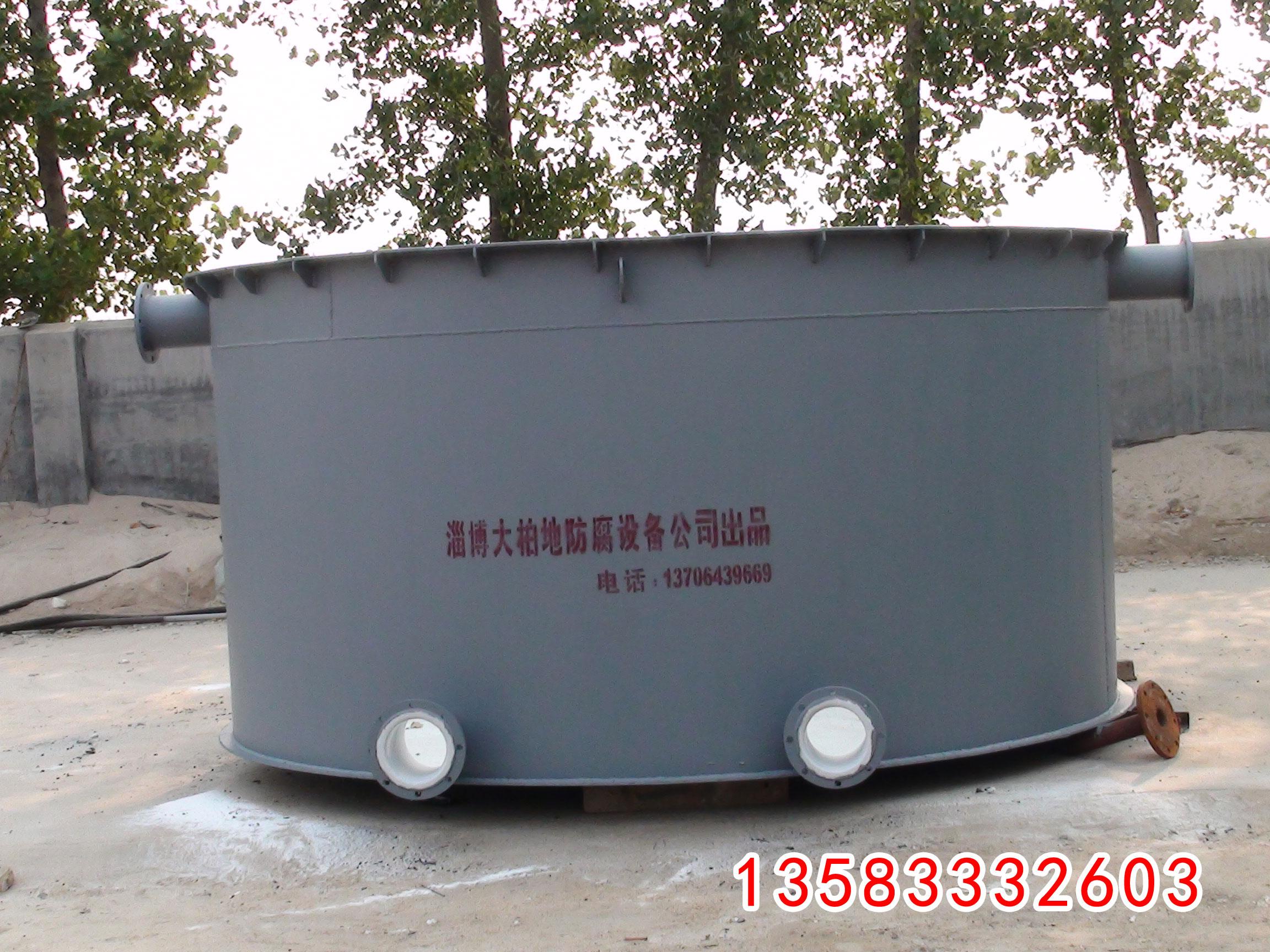 酸碱储罐钢衬PO、PE
