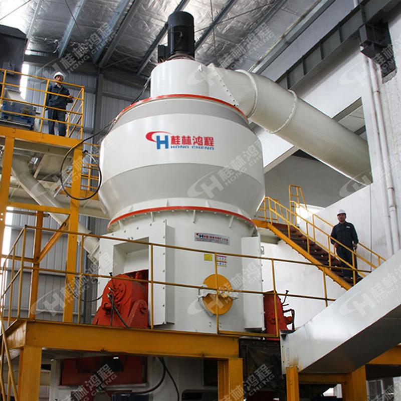 水渣微粉立磨高炉矿渣粉磨加工设备立式磨粉机