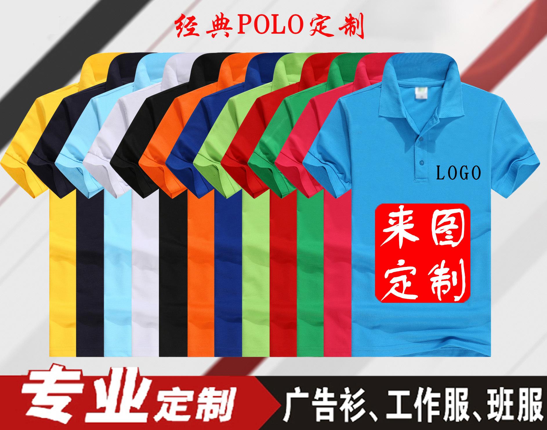 厂家定制工作服 夏装短袖t恤广告衫 手机店工作服工衣工装订做定制印logo
