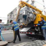 东莞长安管道疏通 市政管道疏通清淤清洁 高压通管