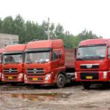 赣州到山东物流专线   赣州至山东货物运输  专业运输公司