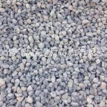 供应泉州石子厂家直销-批发价格-报价批发