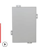氟碳油漆铝单板图片