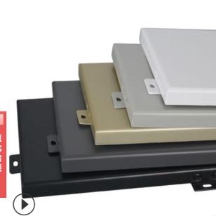 高光氟碳铝单板价格图片