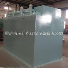 重庆一体化设备厂家 一体化污水处理设备厂家图片