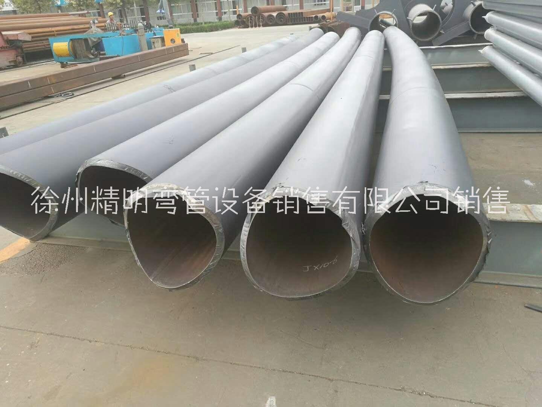 厂家供应构件圆管相贯线下料弯管   现场数控等离子下料,弯管