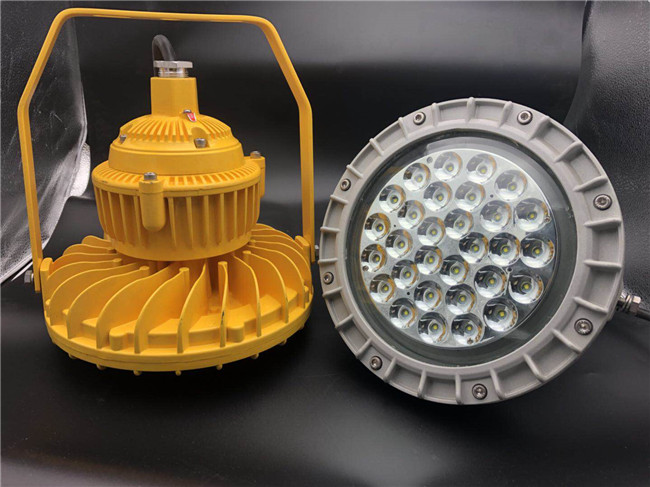 LED防爆泛光灯 70w平台灯现货