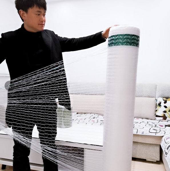 白色专用打捆网用品厂家直销 专用打捆网卷圆