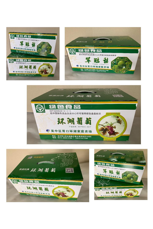 水果 彩盒  纸箱  彩盒包装 水果包装盒