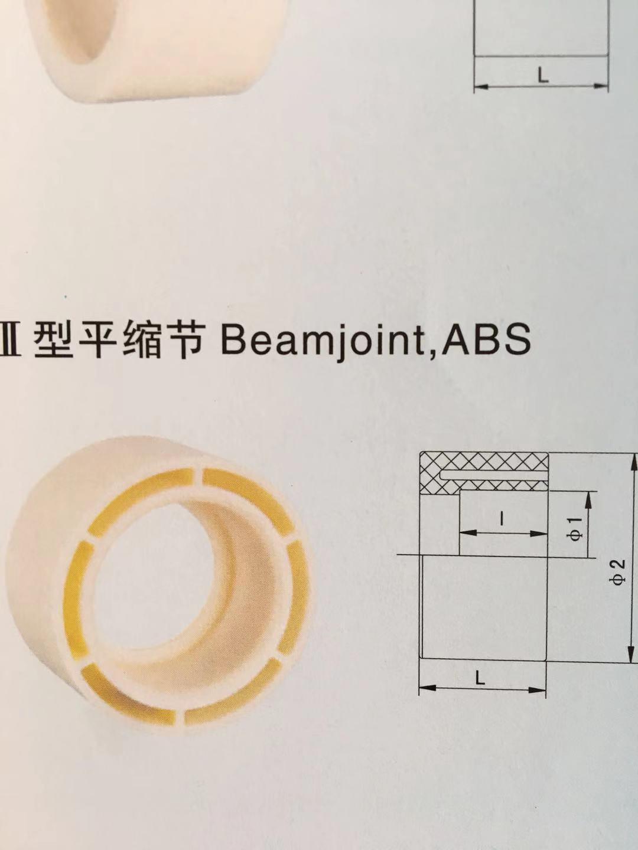 ABS平缩节大小头I/II