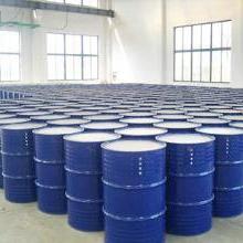 化工原料回收 化工原料回收厂家 哪里回收化工原料 库存化工原料回收  库存化工原料回收厂家