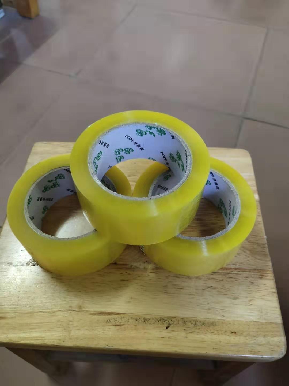 透明胶带|封箱胶带|印字封箱胶|印字胶带|纤维胶带|布基胶带|双面胶带