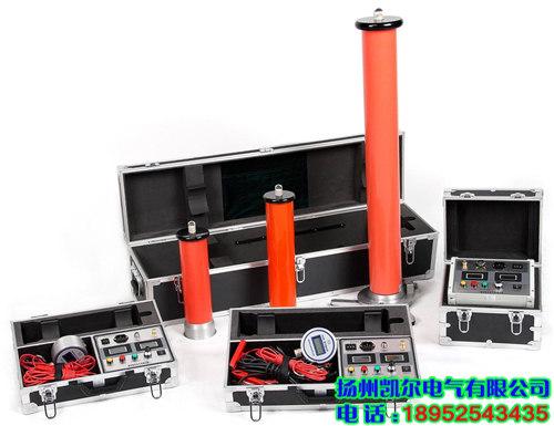 60-200KV直流高压发生器销售