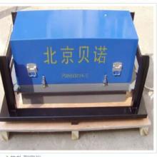 北京冷轧测宽仪厂家 专业生产光电测宽仪供应商 冷轧测宽仪
