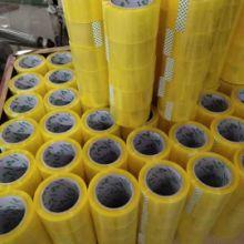 天然塑料包装厂家-塑料胶带厂家批发价格图片