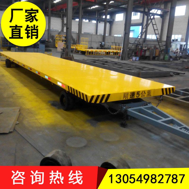 源隆供应10吨超低平板拖车 厂区平板运输车 10吨平板车
