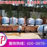 陕西 甘肃游泳池水处理设备 景观水处理设备  游泳池水处理设备 恒温设备