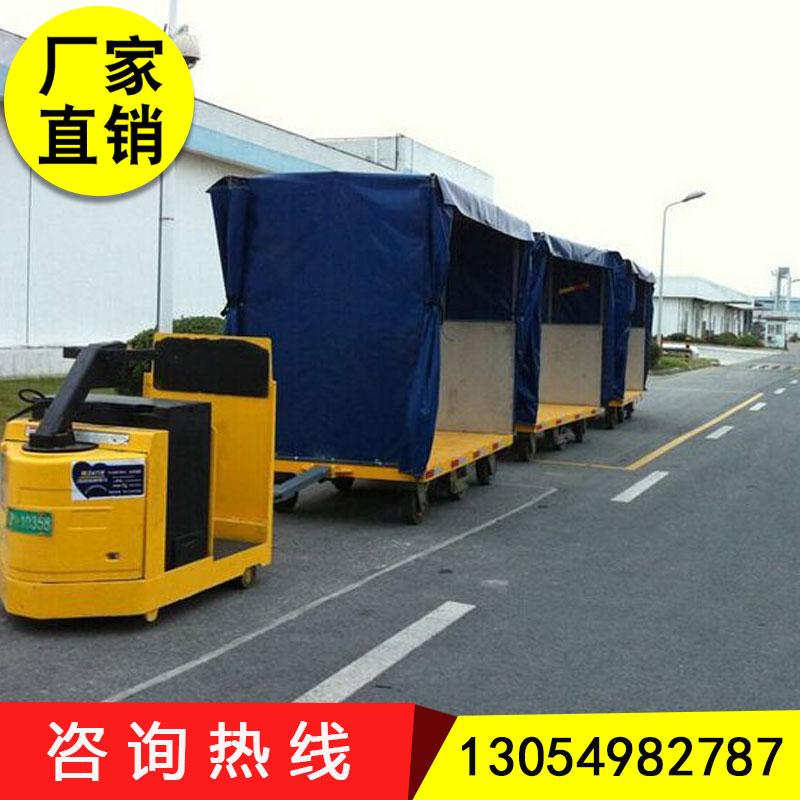 叉车牵引厂区板车 机场行李运输车 源隆3吨平板拖车