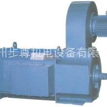 供应Z4-100-1直流电机南洋Z4系列直流电动机图片