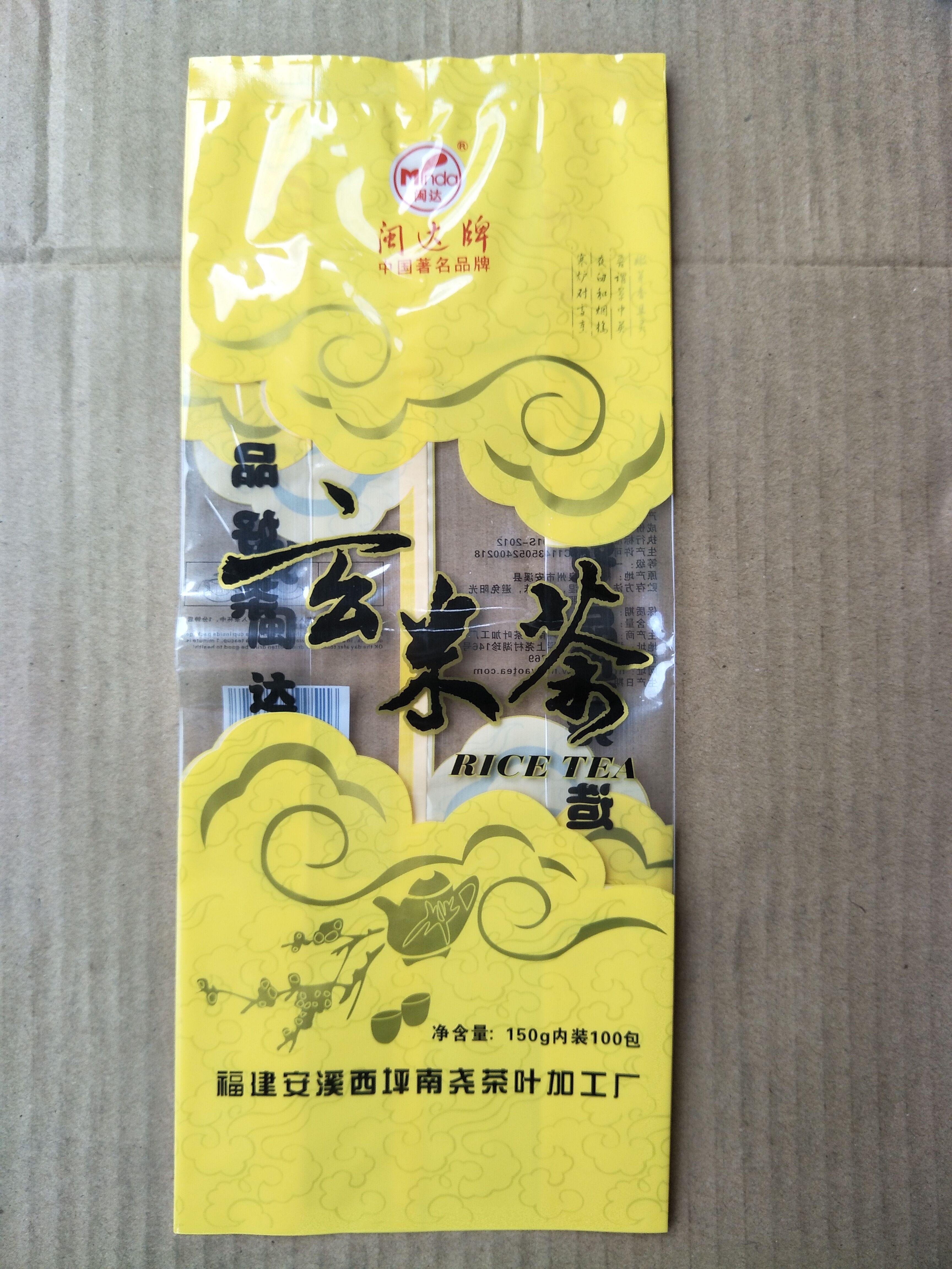 工厂定制 玄米茶乌龙茶铁观音毛尖茶叶包装袋直销