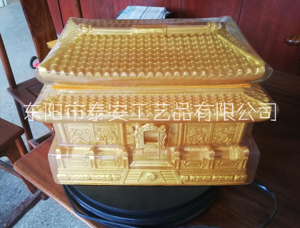 特种水晶骨灰盒殡葬用品西西里水晶