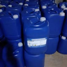 水质软化剂冷却系统缓蚀阻垢剂东莞反渗透循环水管道阻垢剂批发