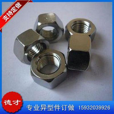 厂家专业生产 高强度六角螺母 轴承用球面组合垫片 现货 可定制