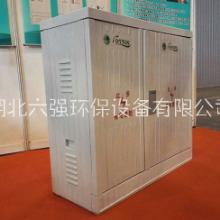 SMC玻璃钢壁挂式JP柜价格 模压SMC落地式电缆分接箱多少钱图片
