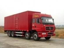 天津物流公司报价   天津到北京物流专线运输电话