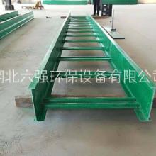 供应玻璃钢电缆线槽盒大批量现货复合材料电缆桥架货源稳定批发