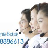 北京万和热水器售后维修供应商