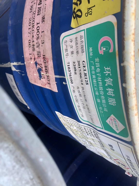 各种铁桶回收 各种铁桶回收报价 各种铁桶回收批发 各种铁桶回收供应商 各种铁桶回收生产厂家