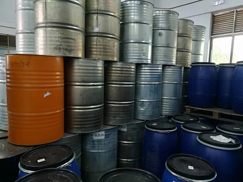树脂回收 树脂回收报价 树脂回收批发 树脂回收供应商 树脂回收生产厂家 树脂回收哪家好