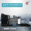 1200KW珀金斯发电机组图片