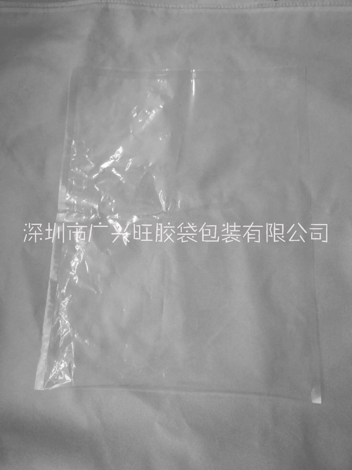 直接工厂生产工业用品包装袋企业包装袋报价 广兴旺胶袋厂_价格批发_定制