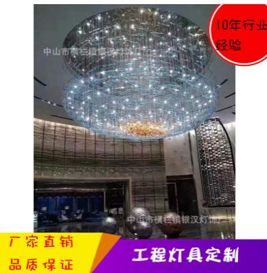大型宴会厅吊灯直销