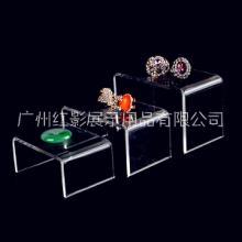 饰品架 亚克力耳环架 广州市白云区亚克力生产厂家