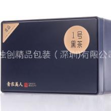 茶叶铁盒供应 茶叶铁盒供应,马口铁盒,茶叶罐批发